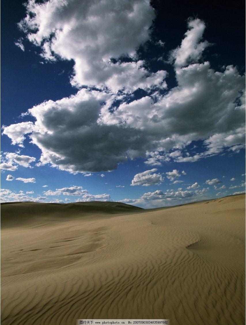 蓝天白云沙漠
