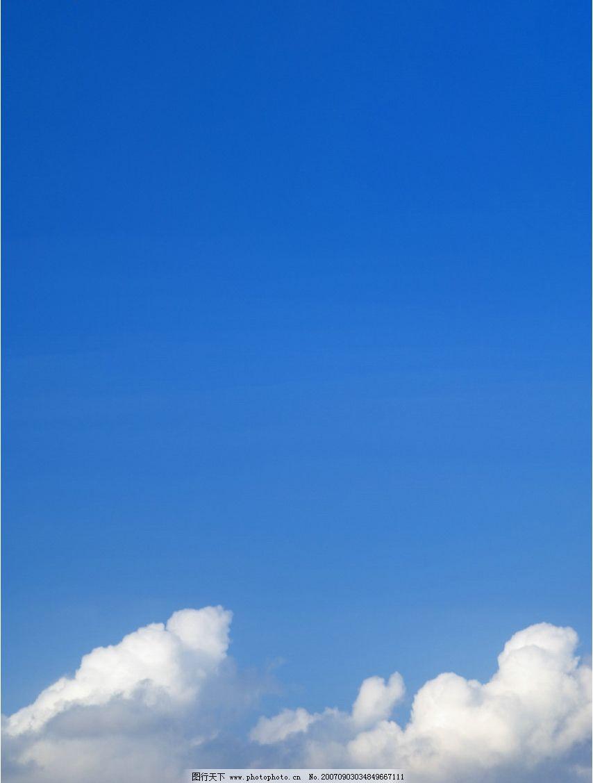手绘蓝天背景 竖版