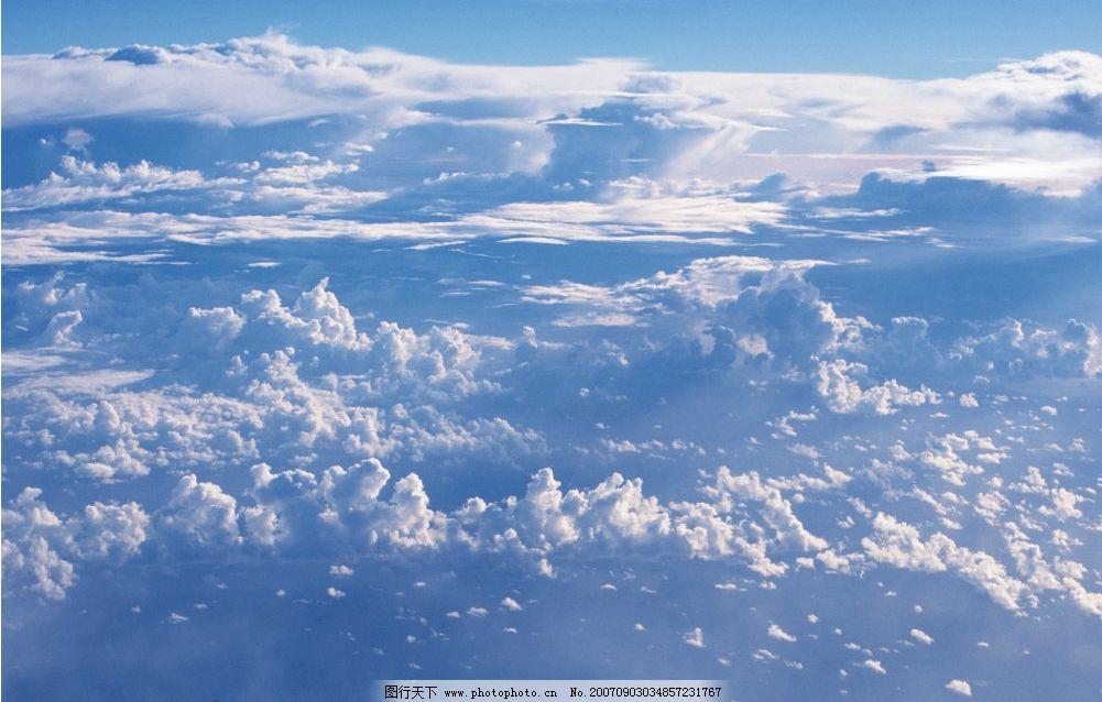 天空云海 天空 云 蓝天 白云 蓝天白云 自然景观 自然风景 天空和云
