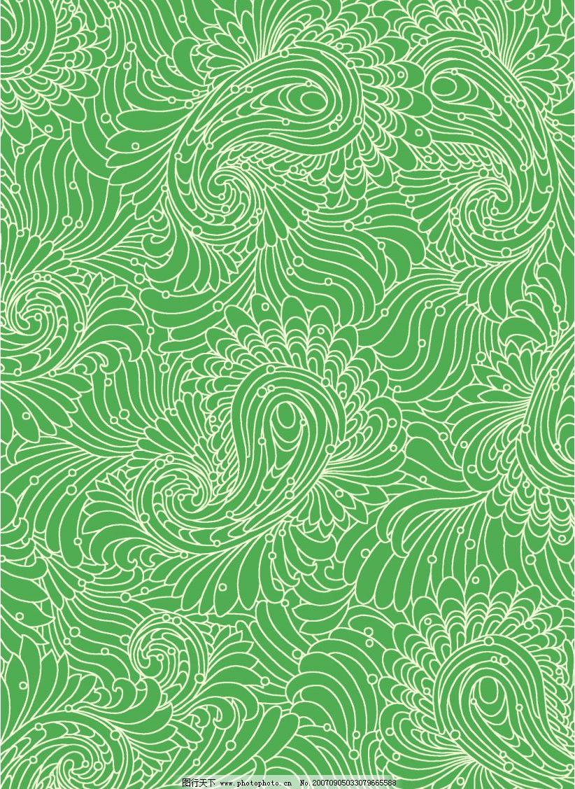 花纹图案素材 古典花纹 传统花纹 传统底纹 花纹布纹 中国底纹