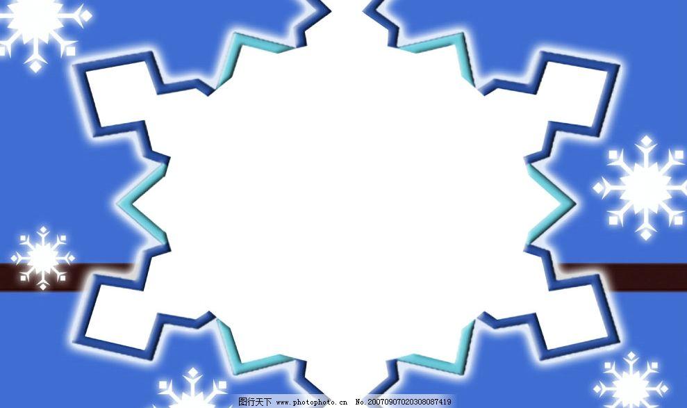 雪花图形 可以当做相片边框 底纹边框 花边花纹 设计图库   250 jpg