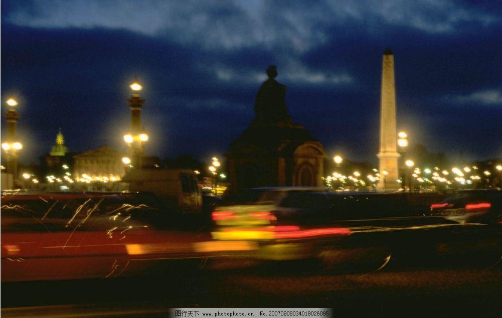 巴黎风景图片