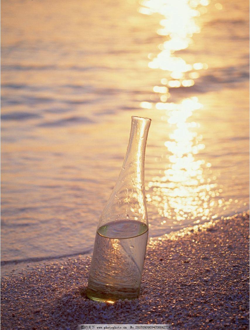 沙滩上的瓶子 大海 海洋 海水 大海图片 大海的图片 大海照片