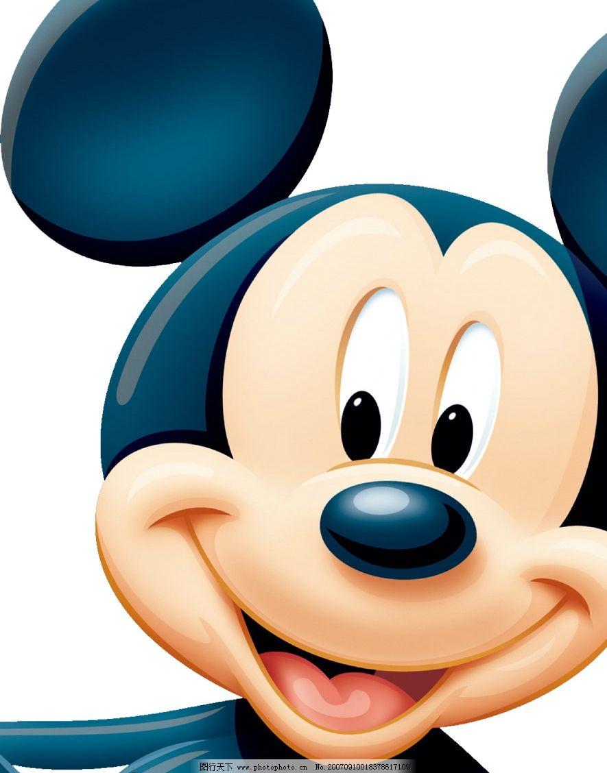 mickey米老鼠图片