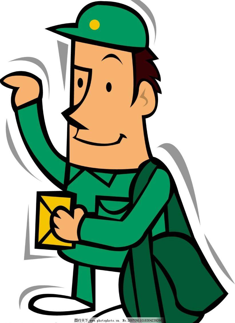 邮递员 漫画 卡通动漫 动漫人物 jpg素材之漫画人物篇 设计图库 300