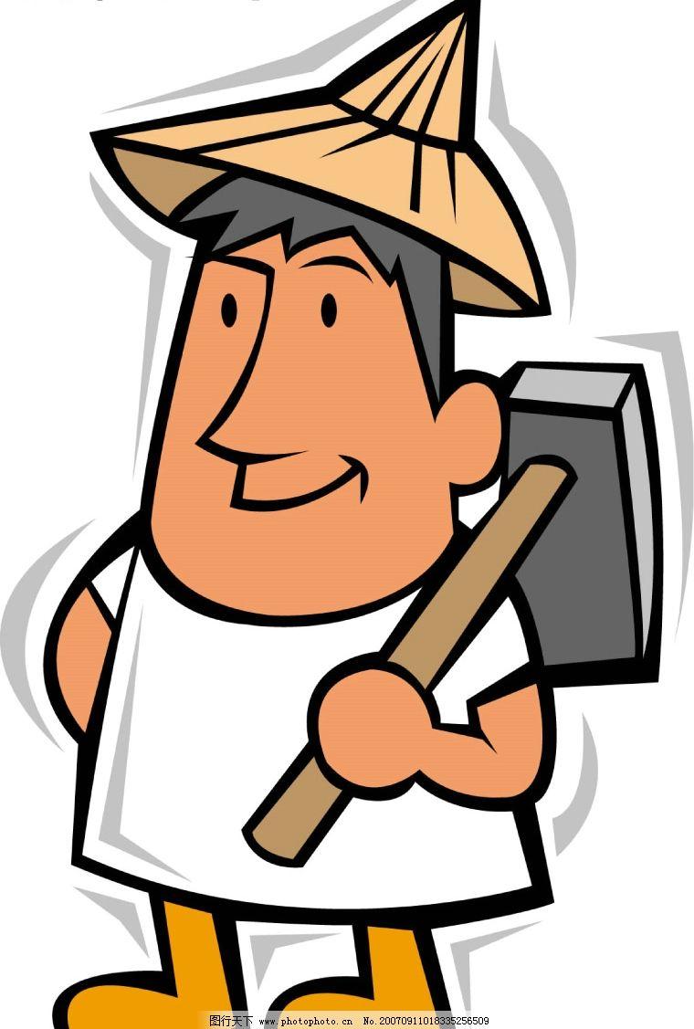 农民 卡通动漫 动漫人物 jpg素材之漫画人物篇 设计图库 300 jpg
