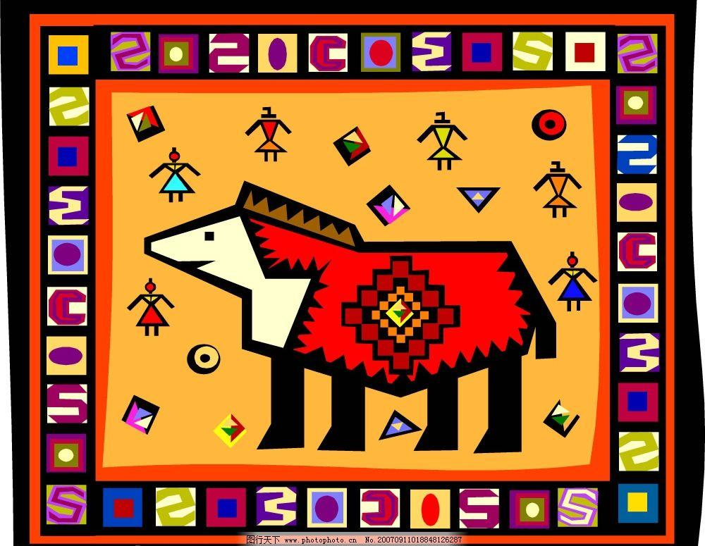 印度图案 文化艺术 传统文化 hgh2007矢量素材系材之印度图案 矢量