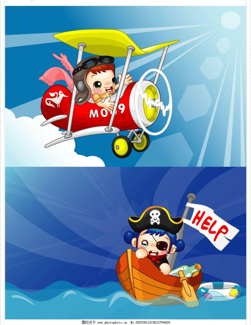 粉可爱的中国卡通人物图片