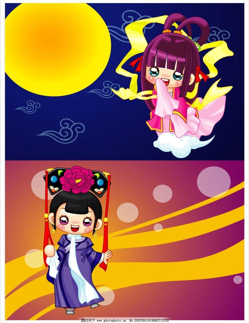 粉可爱的中国卡通人物 可爱 中国 卡通 人物 文化艺术 美术绘画 矢量