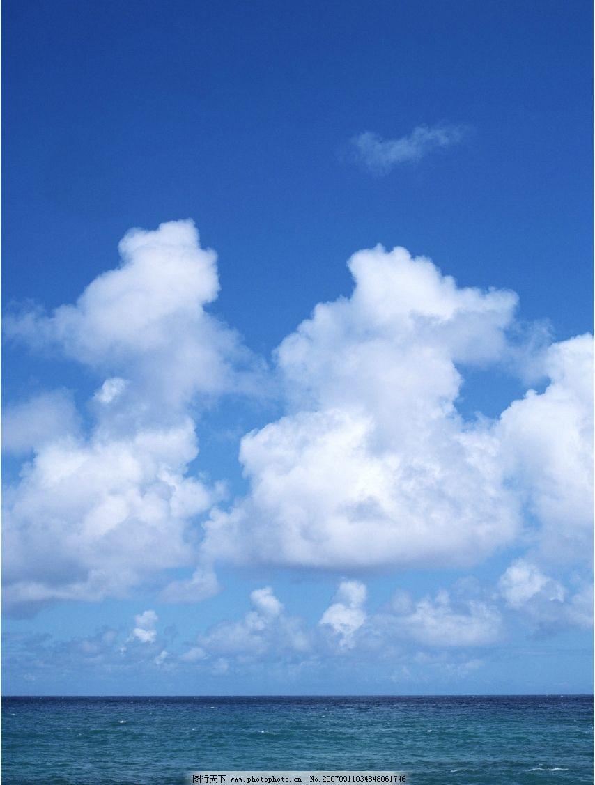 蓝天白云大海图片
