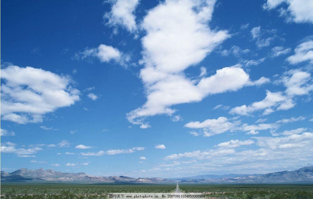 蓝天白云道路 自然景观 自然风景 蓝天风景 摄影图库