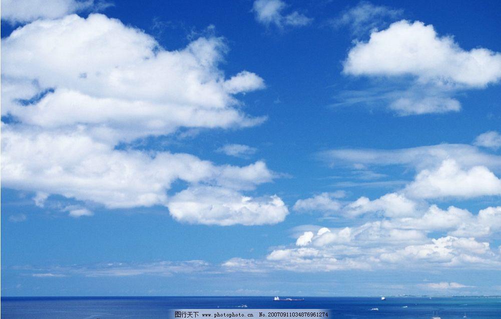 蓝天白云大海 蓝天风景 摄影图库