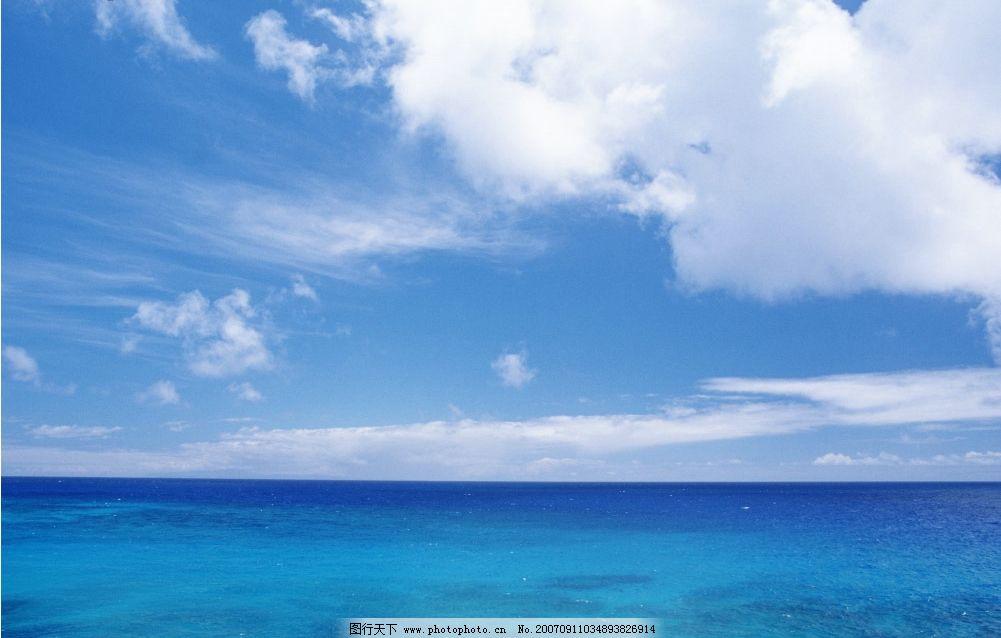 蓝天白云大海 蓝天 自然景观 自然风景 蓝天风景 摄影图库   350 jpg