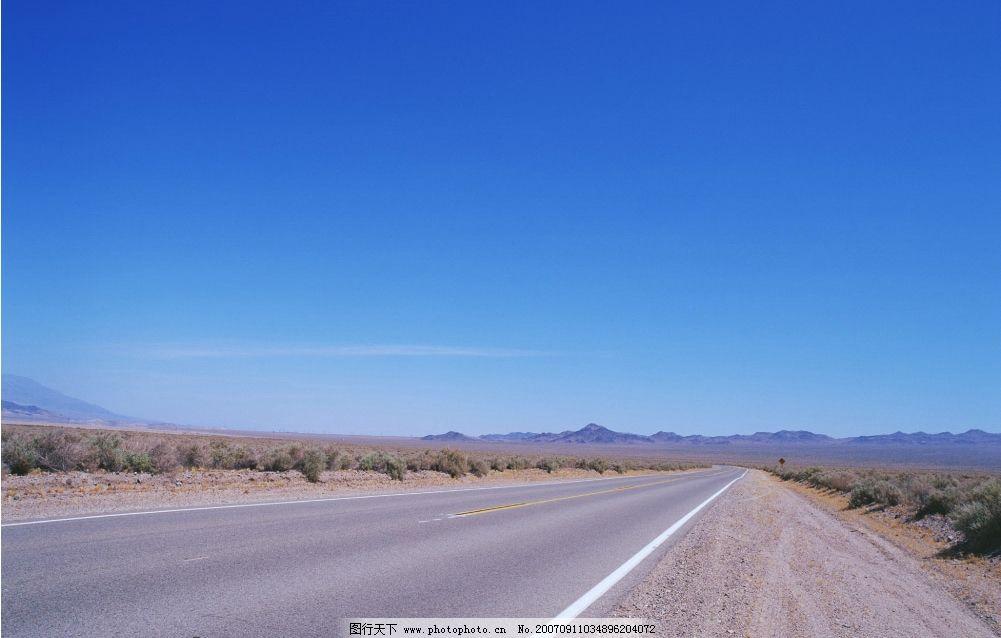 道路 蓝天 自然景观 自然风景 蓝天风景 摄影图库   350 jpg