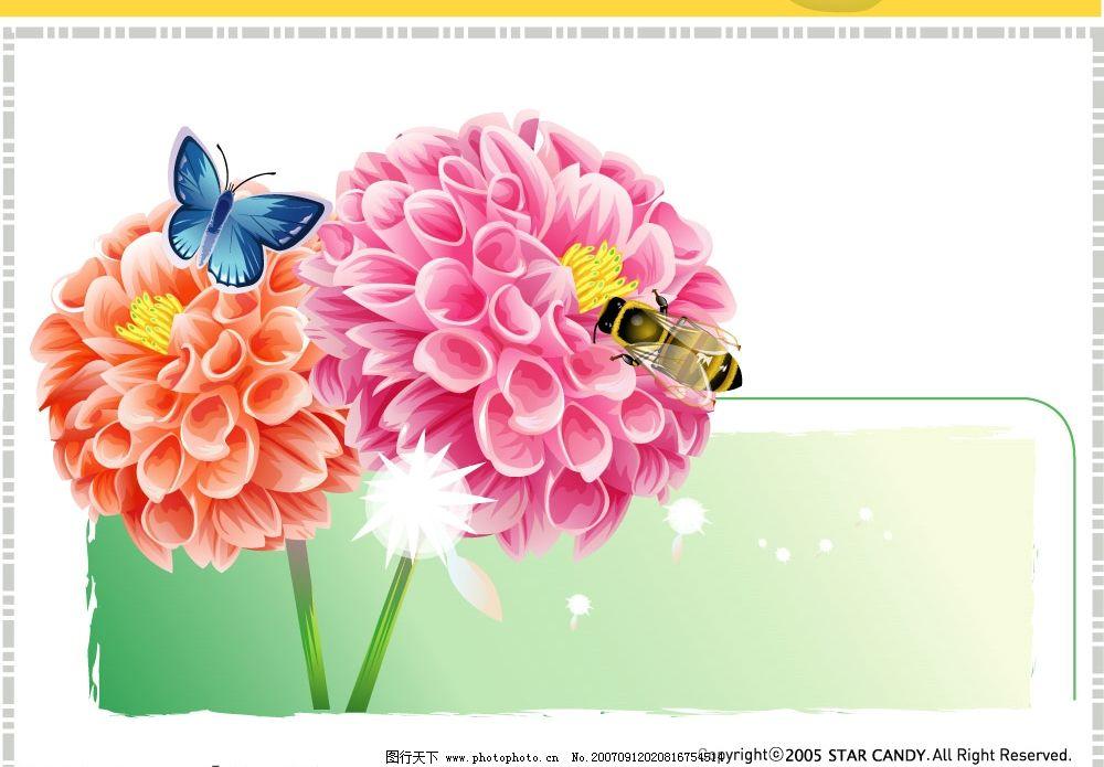 花 底纹边框 其他 hgh-2007矢量素材系列之[花] 矢量图库   ai