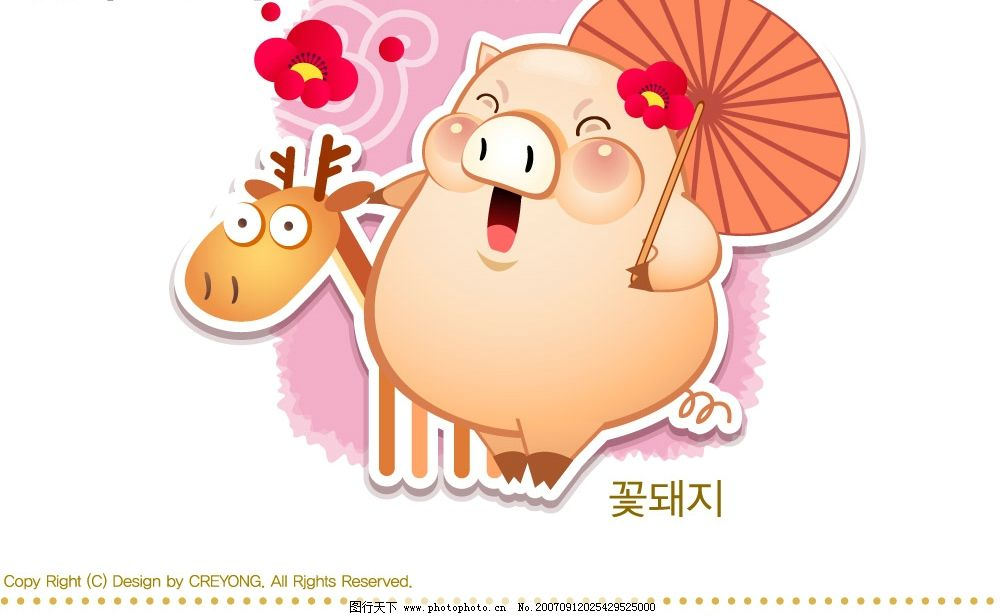 猪 其他生物 动漫猪 矢量图库