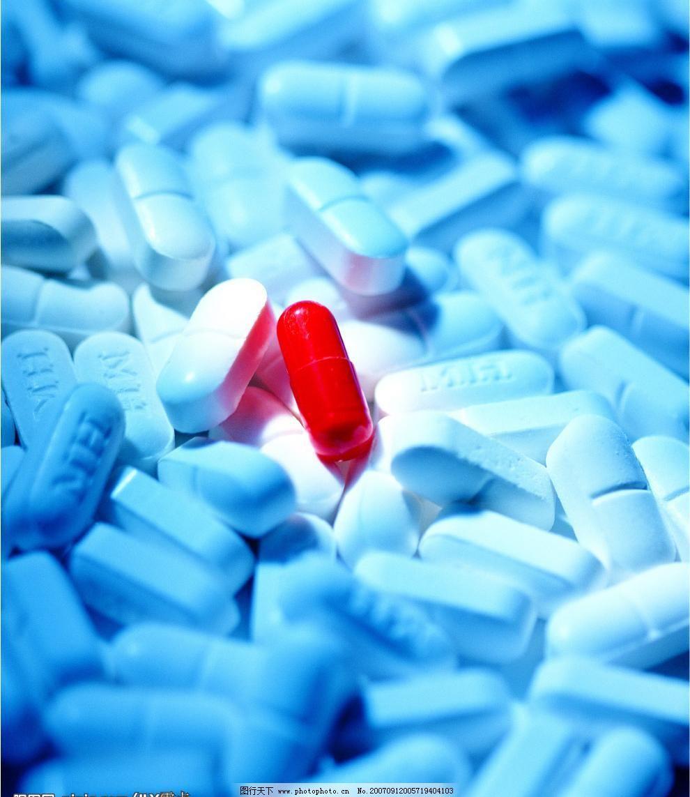 72 jpg 摄影图库 生活百科 生活素材 生活用品 药品 药品图片素材下载