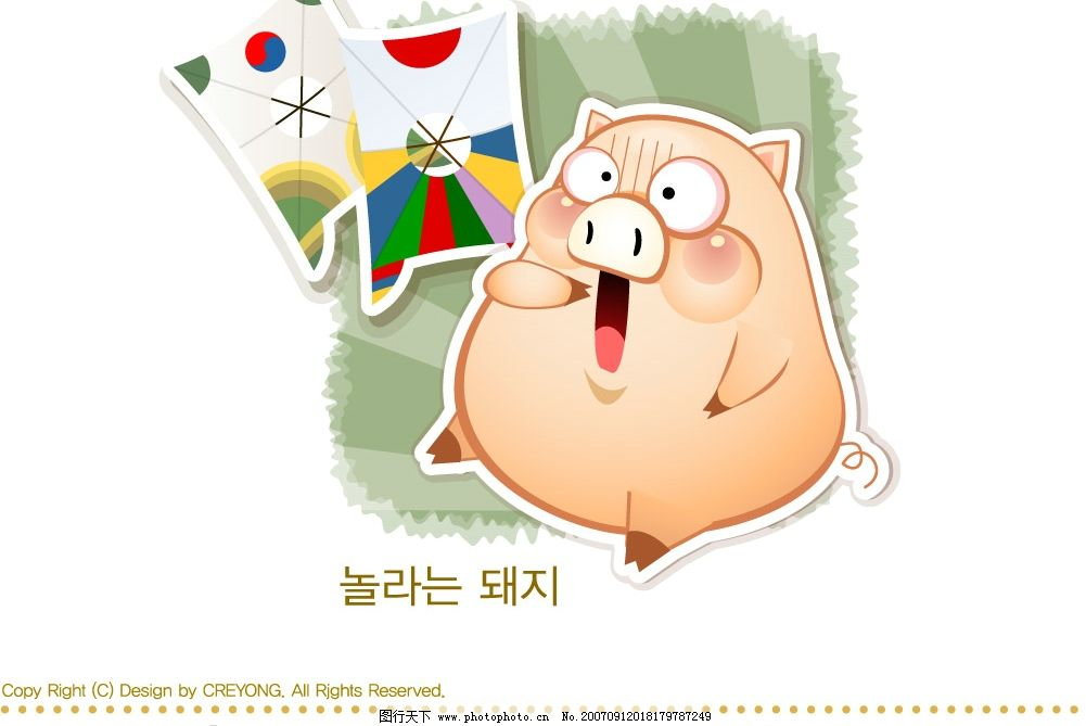 猪 生物世界 其他生物 动漫猪 矢量图库
