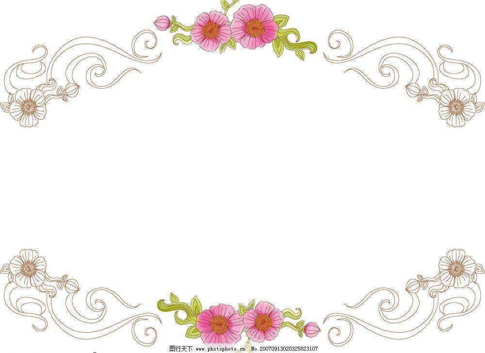 精美边框14图片