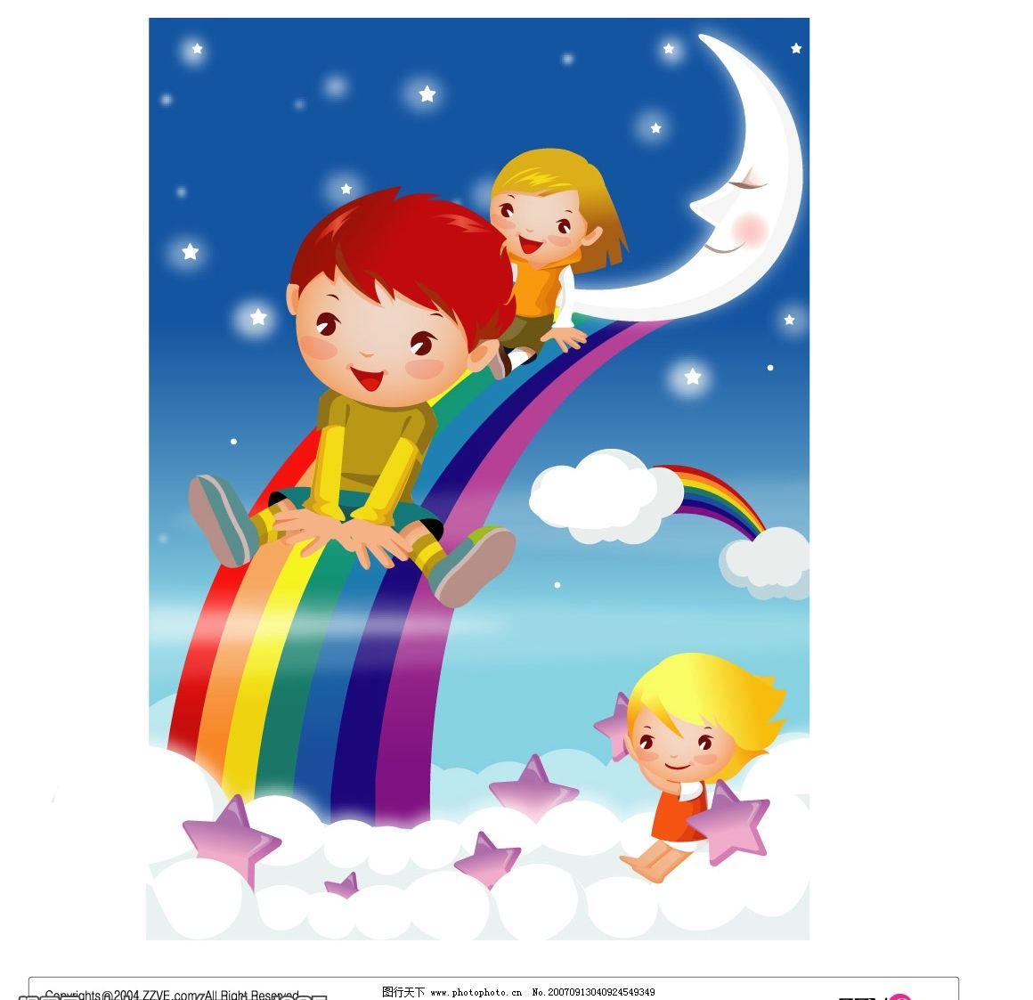 可爱孩子2 矢量人物 儿童幼儿 可爱的孩子 矢量图库