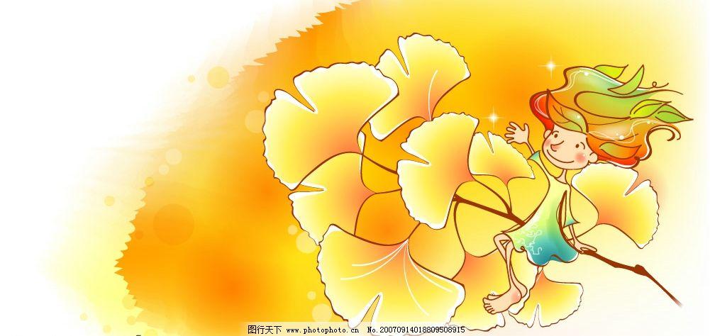 枫叶 秋千 芦苇 银杏叶 文化艺术 传统文化 节日素材 矢量图库   ai