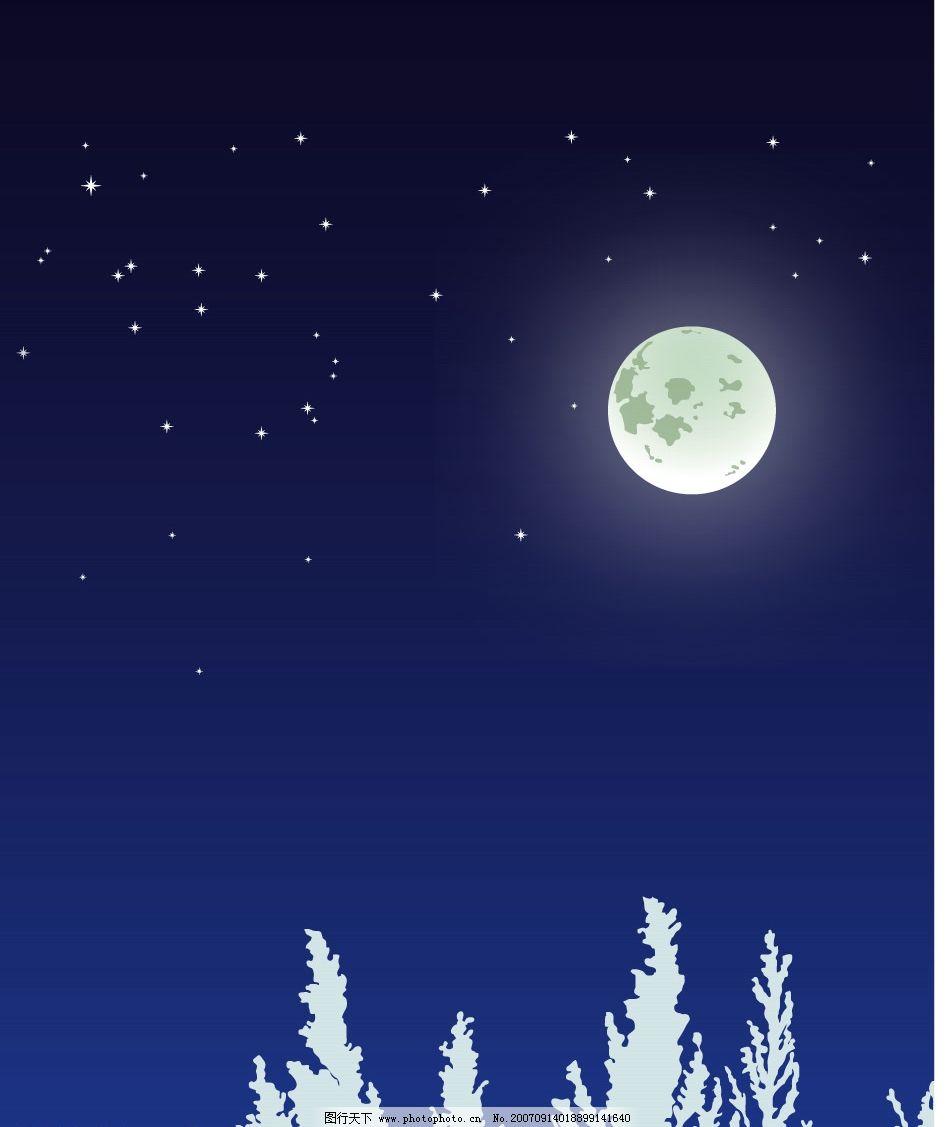中秋月夜 中秋节 圆月 设计素材 桂树 花纹 大型节日 庆祝 贺图 静谧