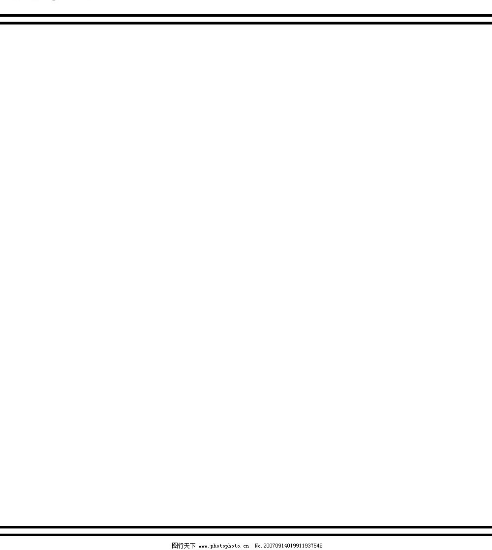 边框 标识标志图标 企业logo标志