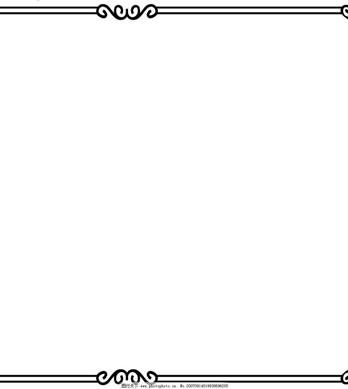 边框 标识标志图标 企业logo标志 矢量 矢量图库   cdr