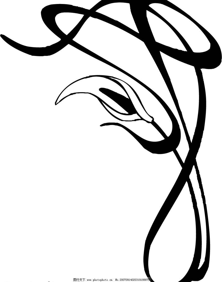简笔画 设计 矢量 矢量图 手绘 素材 线稿 589_519