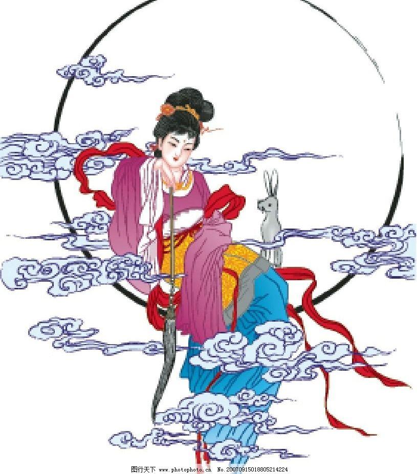 中秋节嫦娥 嫦娥矢量图 其他 矢量图库   ai 文化艺术 传统文化