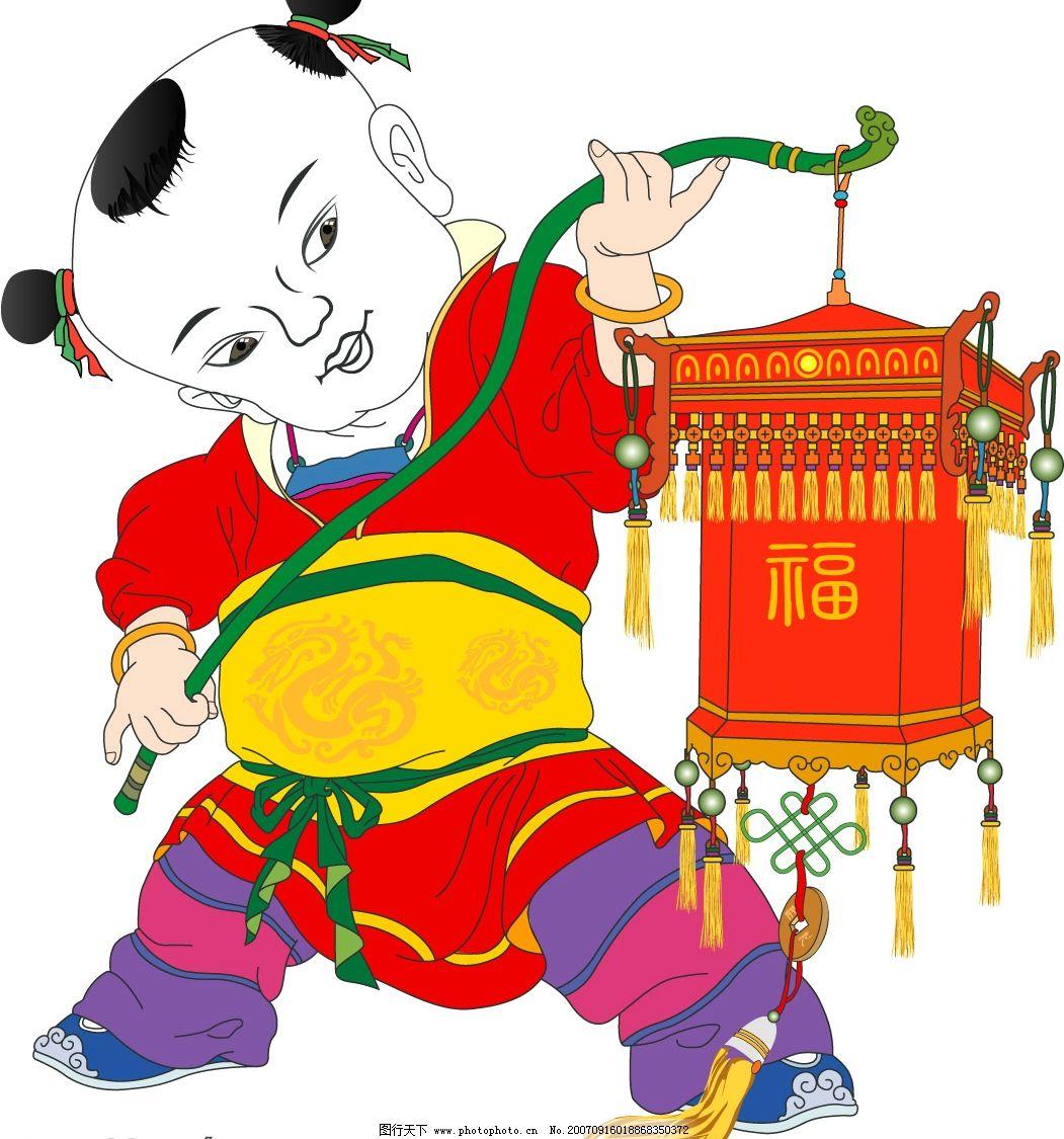 年画娃娃 传统矢量图 中国传统矢量图 传统图案矢量图 中国传统图案