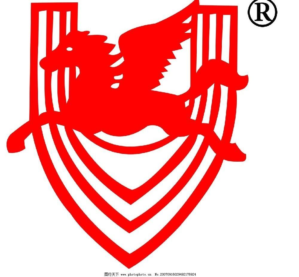 天马 马 广告设计 logo设计 设计图库   jpg