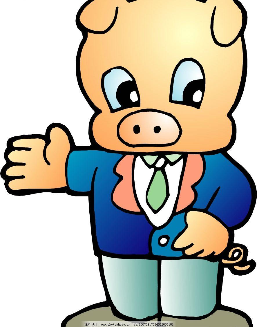 漫画猪 猪的矢量图 矢量猪 卡通猪 猪的漫画 猪的图片 矢量图库
