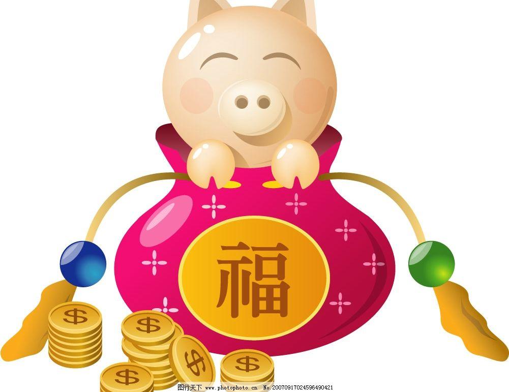 卡通猪储蓄罐 猪的矢量图 矢量猪 卡通猪 猪的漫画 漫画猪 猪的图片