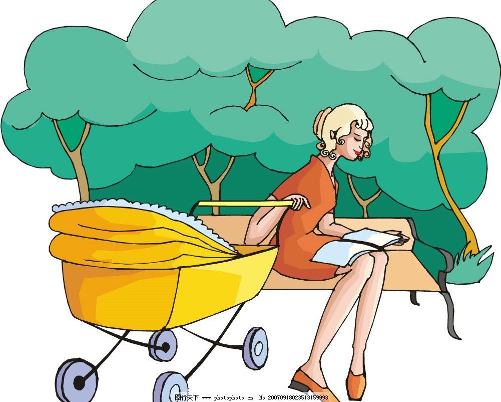 看书的母亲 卡通 矢量人物 儿童矢量图 矢量图库
