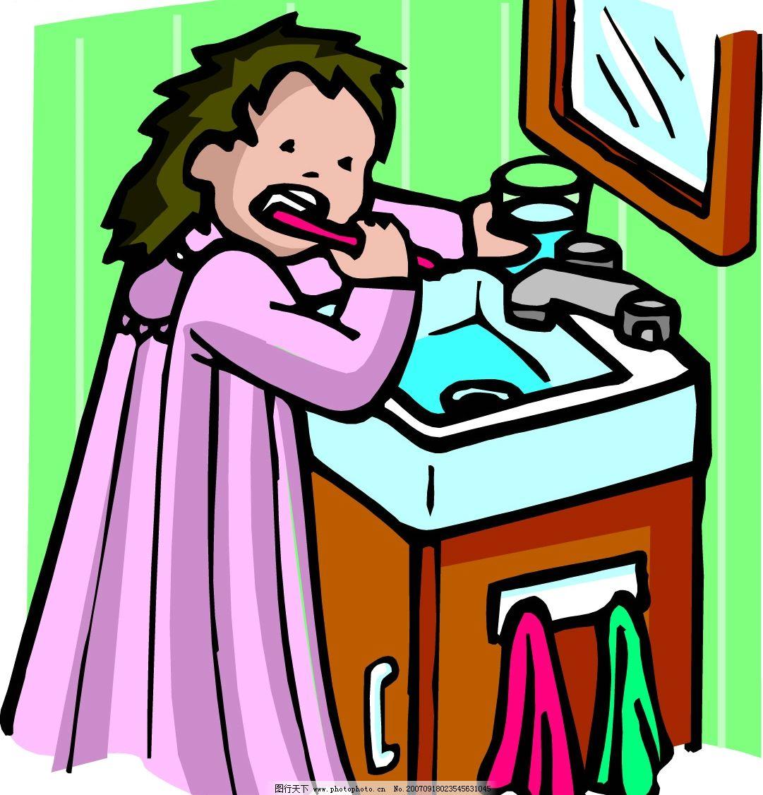 卡通儿童刷牙 儿童 矢量儿童