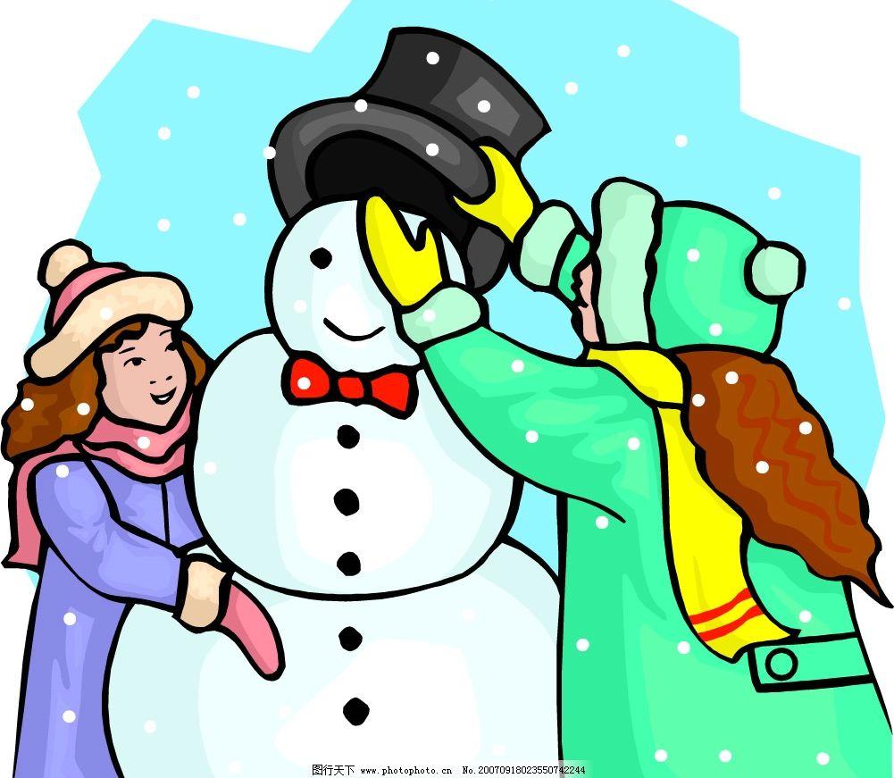 兒童畫畫堆雪人簡單黑白