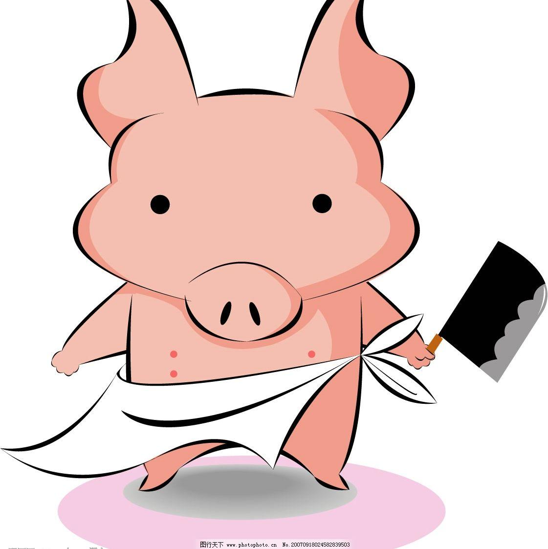 卡通猪 漫画猪 猪的图片 卡通漫画 生物世界 家禽家畜 矢量图库   ai