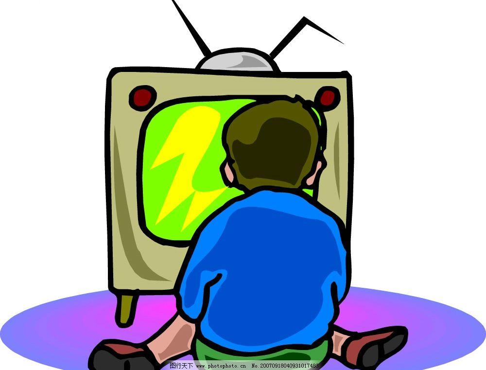 儿童看电视 儿童 矢量儿童 卡通儿童 韩国儿童矢量图 卡通儿童矢量图