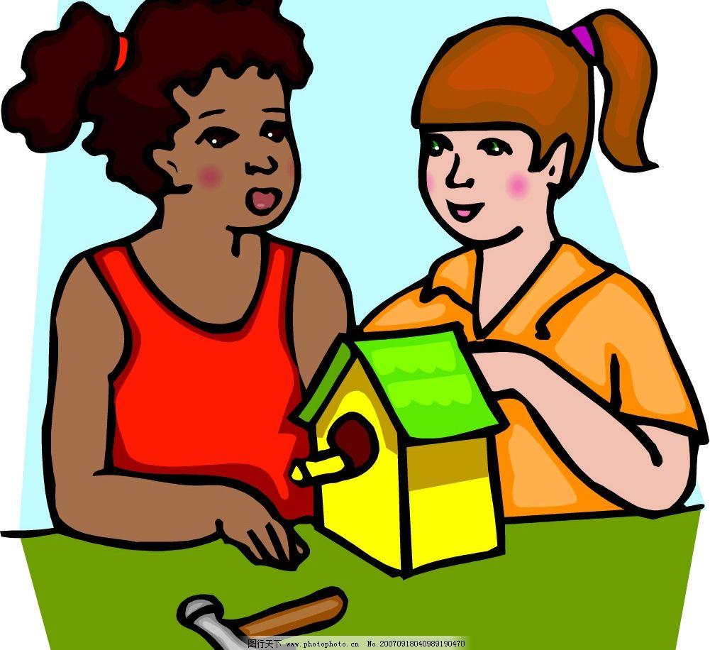 卡通儿童矢量图片_动画素材_flash动画_图行天下图库