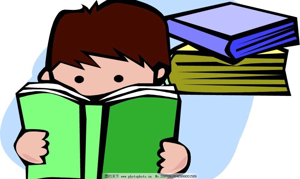 人物看书学习简笔画