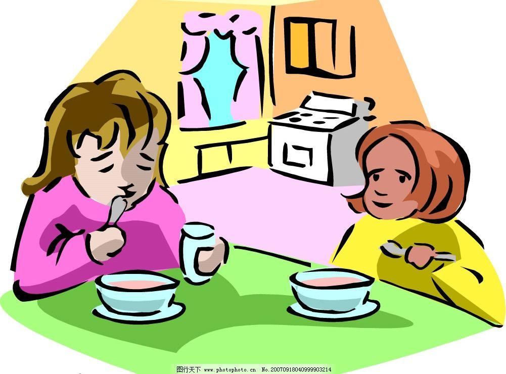 卡通儿童吃饭图片
