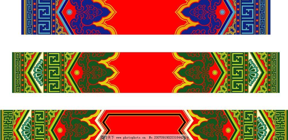 中国古代纹理02 古代纹02 底纹边框 花纹花边 古典花纹 矢量图库