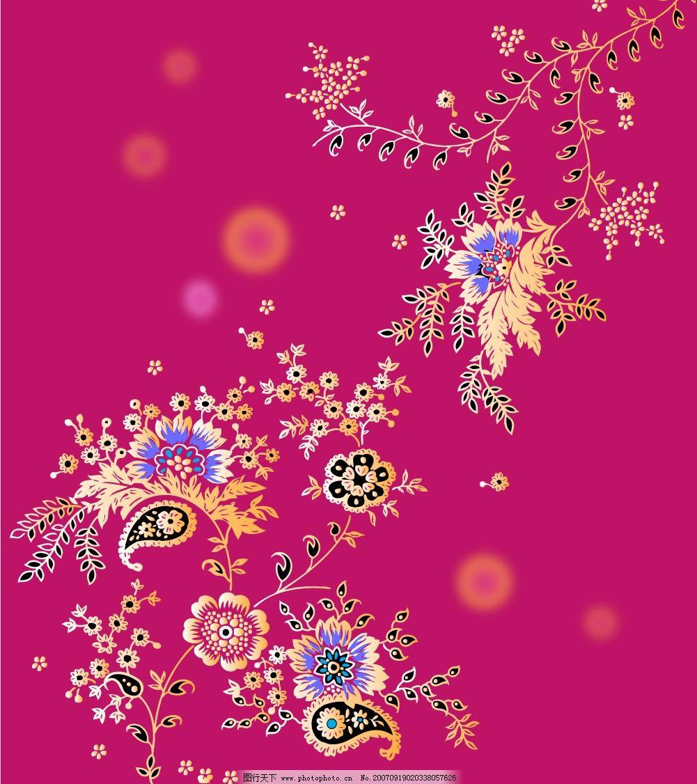 花纹 漂亮的花纹 底纹边框