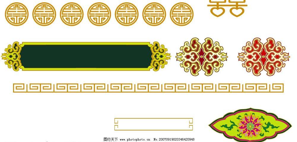 中国古代纹理 古代纹 底纹边框