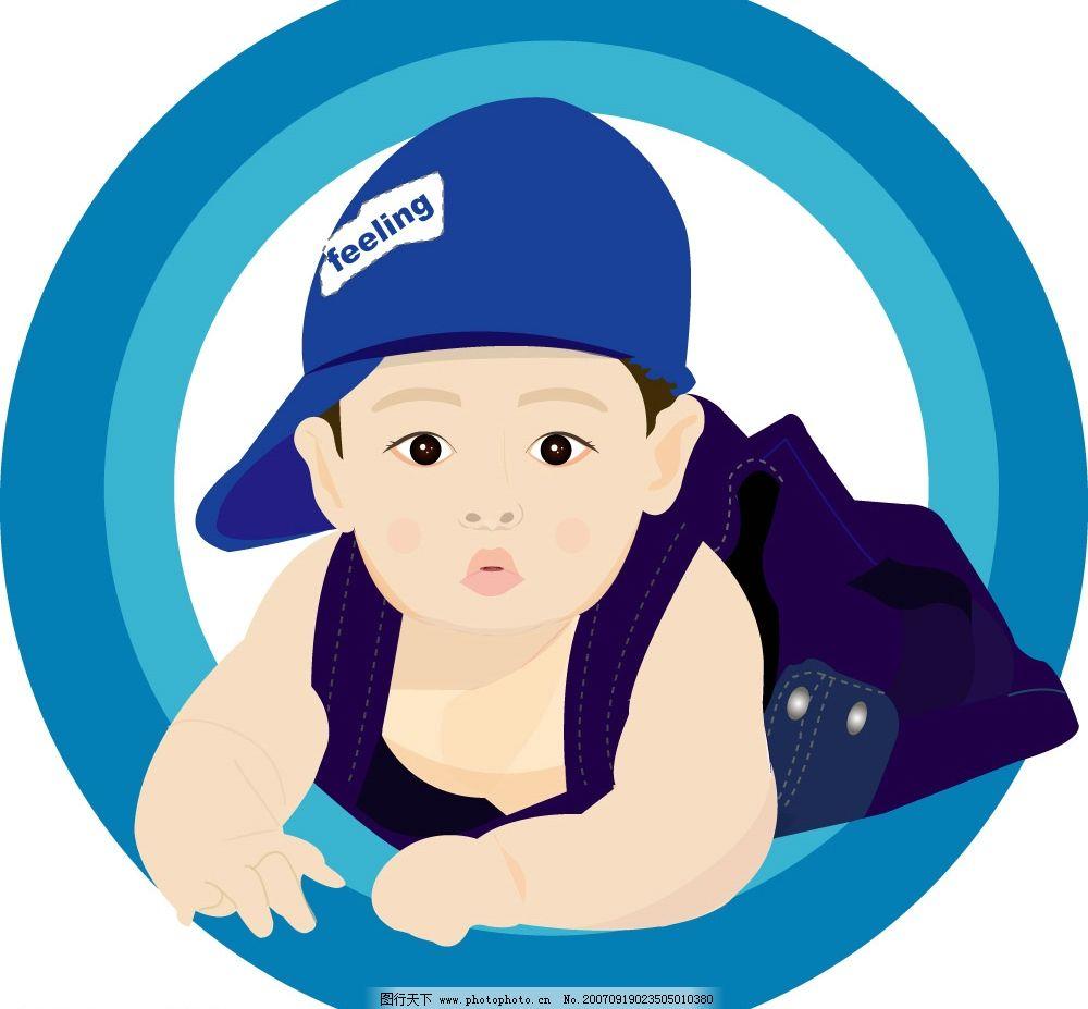 可爱婴儿 儿童 矢量儿童 韩国儿童矢量图 卡通儿童矢量图 儿童矢量
