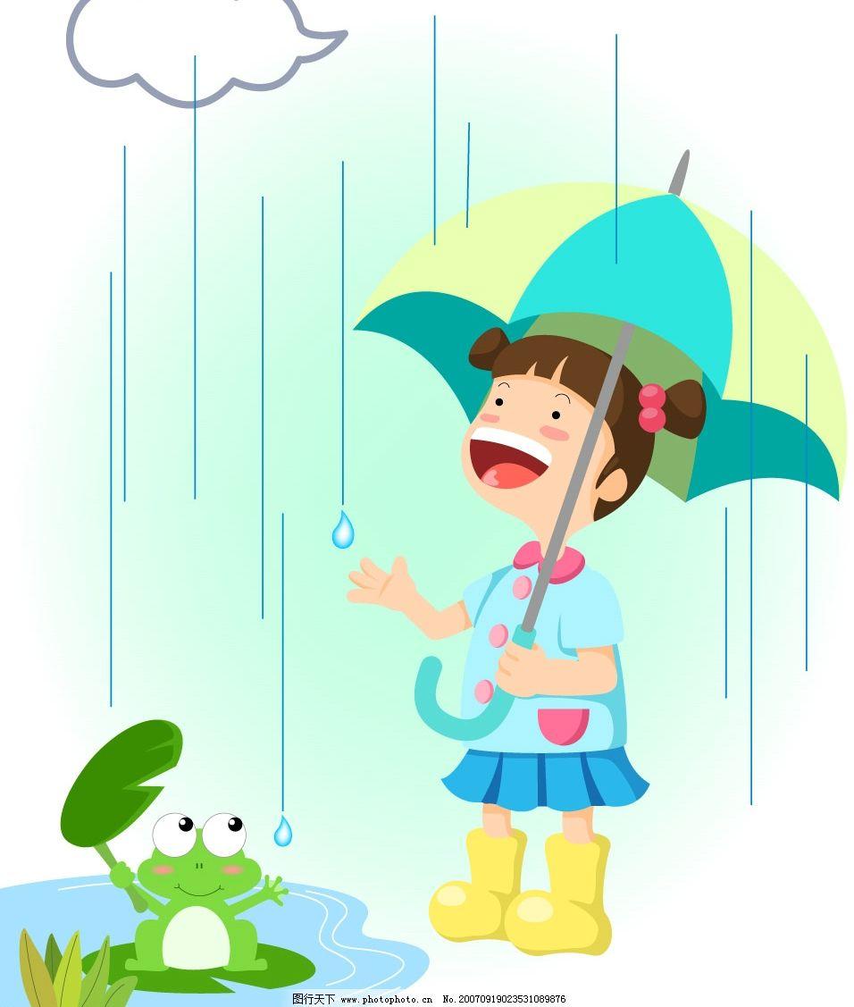 雨中撑伞女孩图片_儿童幼儿_人物图库_图行天下图库
