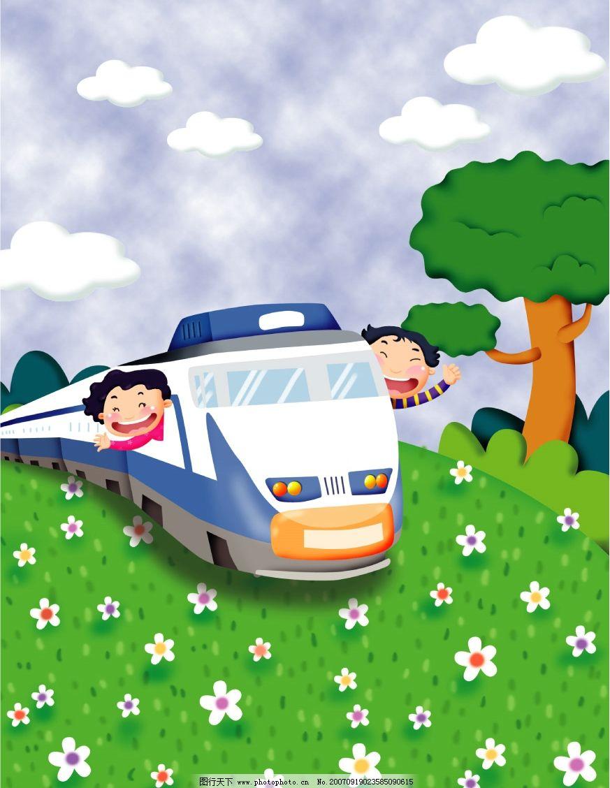 火车上儿童(合层位图)图片