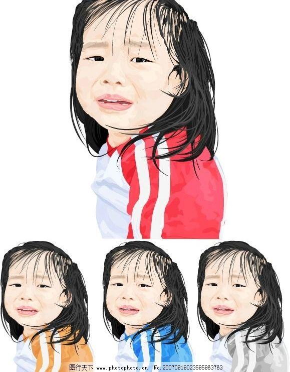 哭泣的女孩表情图片