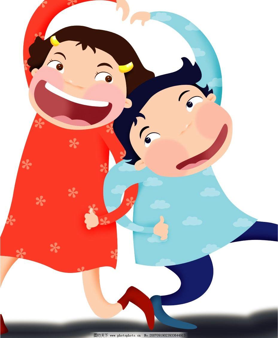 情人节人物素材 儿童 矢量儿童 韩国儿童矢量图 卡通儿童矢量图